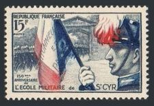 Buy France Military School St. Cyr mnh 1954