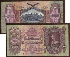 Buy Hungary 100 Pengo 1930 Banknote No E688 099505 King Matyas/Palace Budapest