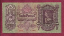 Buy Hungary 100 Pengo 1930 Banknote No E699 034612 King Matyas/Palace Budapest