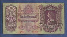 Buy Hungary 100 Pengo 1930 Banknote No E888 047416 King Matyas/Palace Budapest
