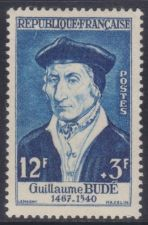 Buy France Guillaume Bude mnh 1956