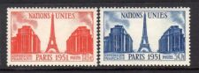 Buy France United Nations mnh 1951