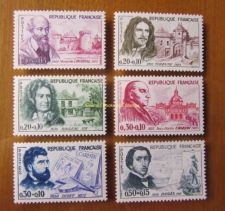 Buy France Famous People mnh 1960