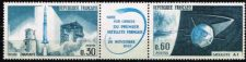 Buy France First French Satellite mnh 1965