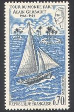Buy France Gerbault's World Voyage mnh 1970