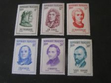 Buy France Famous People mnh 1956