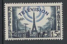 Buy France Television mnh 1955