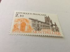 Buy France Montpellier Cathedral mnh 1985