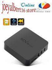 Buy MXQ Plus 6.0 TV Box - Android 6.0, Amlogic S905 CPU, Kodi 15.2, 4Kx2K, HDMI 2.0,