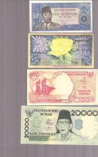 Buy Indonesia Banknote Set