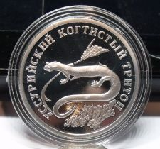 Buy Fantasy Silver-Plated Proof Russia 2006 Rouble~Ussury Clawed Newt~Free Shipping