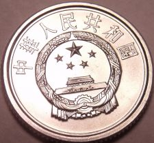 Buy Gem Unc China 2005 1 Fen~Outstanding Coin~Free Shipping