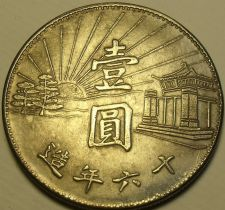 Buy Chinese Fantasy Issue Huge 39.1mm Medallion~Pagoda~Free Shipping