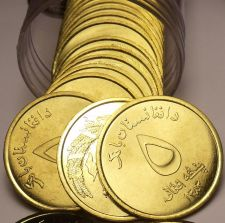 Buy Gem Unc Roll (20) Afghanistan SH1383 (2004) 5 Afghanis~Mosque~Free Shipping