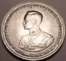 Buy Gem Unc Silver Thailand 1963 20 Baht~Crossed Scepter & Spear~36th Birthday~Fr/Sh