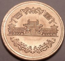 Buy Gem Unc Japan Year 1974~Year 49~10 Yen~Hirohito Showa Ruler~See R Coins~Free Shi