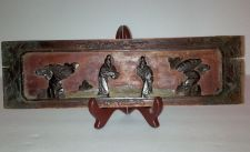 Buy QING DYNASTY ANTIQUE CHINESE CARVED WOOD LACQUER PANEL