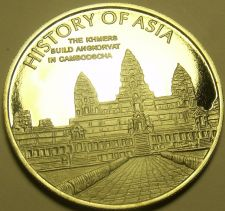 Buy Cameo Proof Cook Islands 2005 Dollar~Angkor Wat Temple Siem Reap Cambodia~Fr/Shi