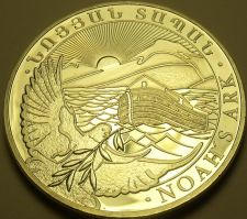 Buy Gem Unc Silver Armenia 2014 500 Dram~Noahs Ark~Fantastic~Free Shipping