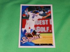 Buy MLB Ian Kinsler Rangers Superstar 2010 TOPPS BASEBALL GD-VG