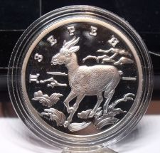 Buy Fantasy Silver-Plated Proof Russia 2006 Rouble~Mongolian Gazelle~Free Shipping