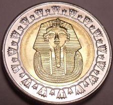 Buy Gem Unc Bi-Metal Egypt 2008 1 Pound~King Tutankhamun~Read The History~Free Ship
