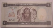 Buy Gem Unc Pack Of 50 African State Of Eritrea 1997 1 Nafka Notes~Free Shipping~