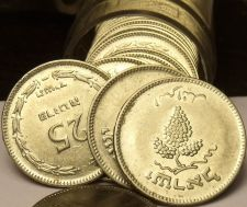 Buy Rare Unc Roll (50) Israel JE5417 (1954) 25 Pruta Coins~Without Pearl~Grapes~Fr/S