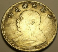 Buy Chinese Fantasy Issue Huge 45mm Medallion~Fat Man Dollar~Free Shipping