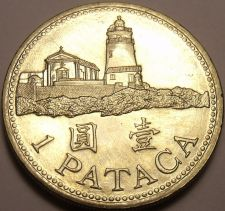 Buy Gem Unc Macao 1992 1 Pataca~Lighthouse~1st Year Ever~Free Shipping