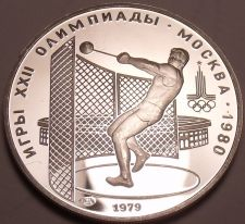 Buy Silver Proof Russia 1979 5 Roubles~Hammer Throw~Olympic Games~108,000 Minted~F/S