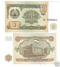 Buy TAJIKISTAN 1994 1 RUBLE CRISP UNCIRCULATED NOTE