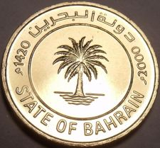 Buy Gem Unc Bahrain AH-1420 Millenium Year 2000 10 Fils~Palm Tree~Free Shipping