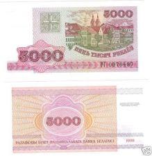 Buy BELARUS 1998 GEM UNC 5,000 RUBELI~BEAUTIFUL TOWN~FR/SHI