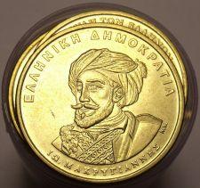 Buy Gem Unc Roll (20) Greece Large 1994 50 Drachmes~Marygiannis~150th Anniversary~FS