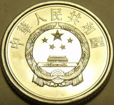 Buy Gem Bu Peoples Republic Of China 2007 1 Fen~National Emblem~Excellent~Free Ship