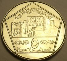 Buy Large Gem Unc Syria 1996 5 Pounds~Imperial Eagle~Awesome~Free Shipping