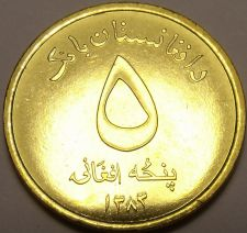 Buy Gem Unc Afghanistan SH1383 (2004) 5 Afghanis~1st Year~Mosque With Flags~Free Shi
