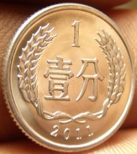 Buy Gem Unc China 2011 1 Fen~National Emblem~Wreath~Free Shipping