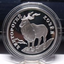 Buy Fantasy Silver-Plated Proof Russia 1993 Rouble~Mountain Goat~Free Shipping