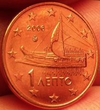 Buy Gem Unc Greece 2006 1 Euro Cent~Ancient Athenian Trireme~Minted In Athens~Fr/Shi