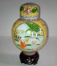 Buy EXQUISITE CHINESE YELLOW ENAMEL PEKING GLASS COVERED JAR