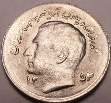 Buy Gem Unc Persia SH-1354 Rial~Last Year Ever Minted~Free Shipping