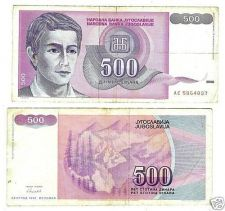 Buy YUGOSLAVIA 1992 500 DINARA HIGH DENOMINATION~FREE SHIP~