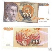 Buy YUGOSLAVIA 1991 500 DINARA HIGH DENOMINATION~FREE SHIP~