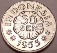 Buy Gem Unc Indonesia 1955 50 Sen~Last Year Ever Minted This Type~Free Shipping