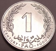 Buy Gem Unc Tunisia 2000 F.A.O. Issue 1 Millim~We Have Unc FAO Coins~Free Shipping
