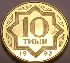 Buy Gem Proof-Like Kazakhstan 1993 10 Tyin~1st Year For Any Coinage~Free Shipping
