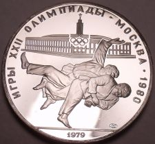 Buy Silver Proof Russia 1979 10 Roubles~Mintage 108,000~Olympic Judo~Free Shipping