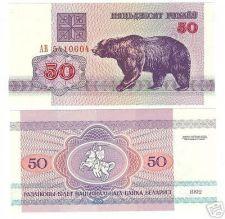 Buy BELARUS GEM UNC 50 RUBLEI NOTE~GRIZZLY BEAR~FREE SHIP~